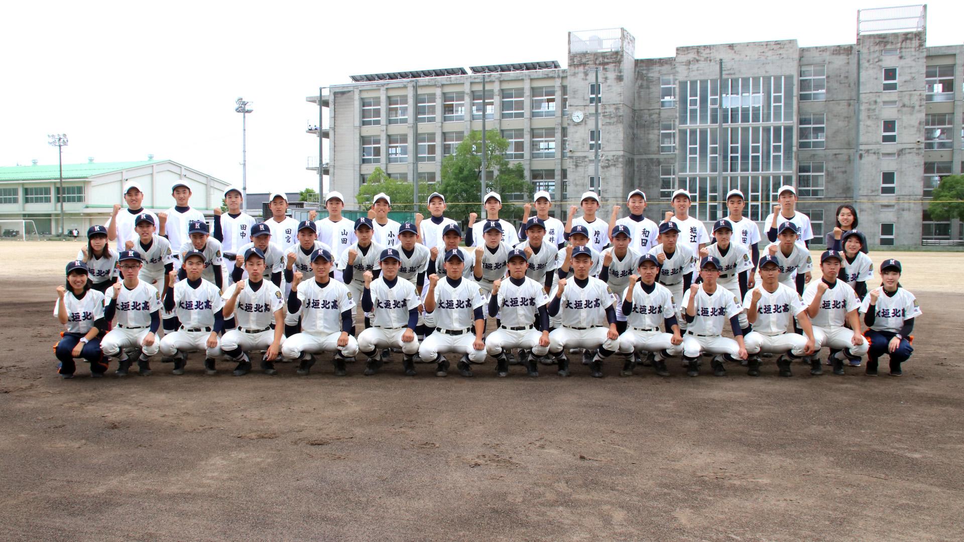 北 信越 高校 野球 2019 結果